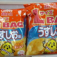 ポテトチップス Lサイズ各種 148円(税抜)