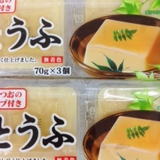 玉子とうふ 74円(税抜)