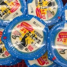 まんまるお月さまとうふ 84円(税抜)