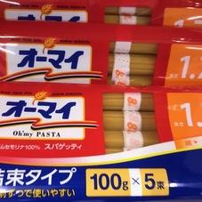 結束スパゲッティ1.7mm・1.5mm 125円(税抜)