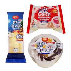 白くま シリーズ 97円(税抜)