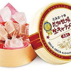 生キャラメル 600円(税抜)