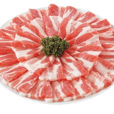 豚バラカルビ(焼肉用・厚切肉)※解凍 128円(税抜)