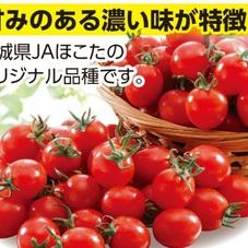 あまエルミニトマト 198円(税抜)