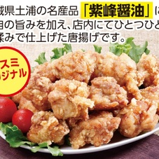紫峰醤油×生姜香る竜田唐揚げ 178円(税抜)