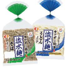 流水麺・そば うどん 178円(税抜)