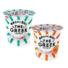 THE GREEK YOGURT・砂糖0 5つの果実 3ポイントプレゼント
