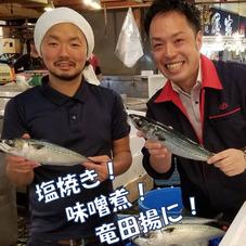 ごまさば 198円(税抜)