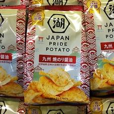 JAPAN PRIDE POTATO 九州 焼のり醤油 100円(税抜)