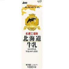 札幌工場発北海道牛乳 158円(税抜)