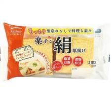 もっちり楽チン絹厚揚げ 89円(税抜)