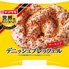 デニッシュブレッツェル 89円(税抜)