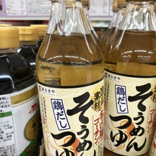 逸品素材鶏だしそうめんつゆ 298円(税抜)