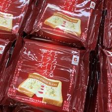 スライスチーズ各種 109円(税抜)