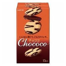 チョココ・クランキービスケット・ハーシーチョコチップクッキー 128円(税抜)