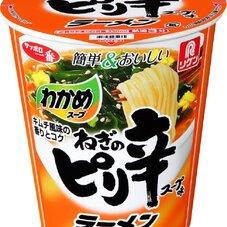 ねぎのピリ辛スープラーメン 109円(税抜)