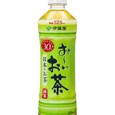おーいお茶(緑茶・濃い茶)各 68円(税抜)