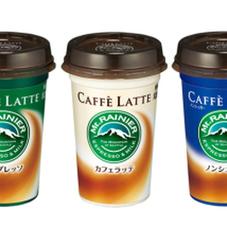 カフェラッテ(各) 93円(税抜)
