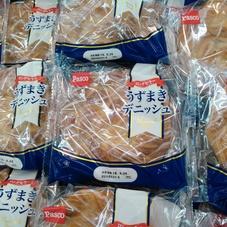 デニッシュうずまき 78円(税抜)