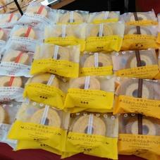 ふんわりバウムクーヘン(各種) 108円(税抜)