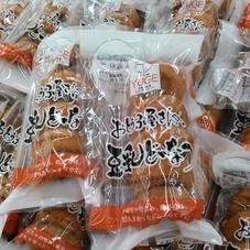 おとうふ屋さんの豆乳ドーナツ 298円(税抜)