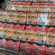 はちみつ黒酢ダイエット 278円(税抜)