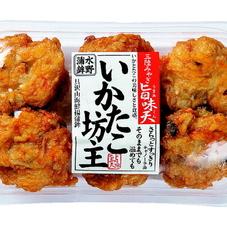 練物厳選3品 158円(税抜)
