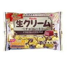 生クリームチョコ184g/生クリームチョコストロベリー20個 198円(税抜)