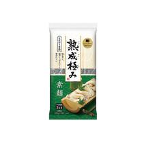 熟成極み 素麺 148円(税抜)