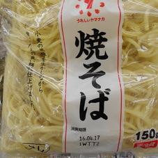 焼きそば 77円(税抜)