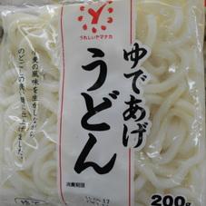 ゆであげうどん 77円(税抜)