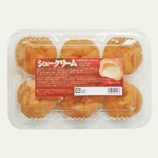シュークリーム 77円(税抜)