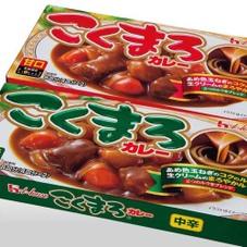 こくまろカレー(甘口・中辛・辛口) 95円