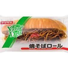 ロールパン〔各種〕 77円(税抜)