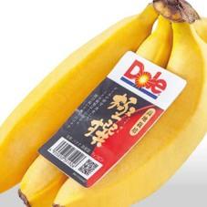 極撰バナナ 321円