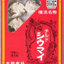 赤箱焼売 77円(税抜)