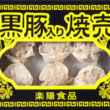 黒豚焼売 77円(税抜)