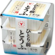ひとり前とうふ 77円(税抜)