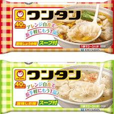 ワンタン 77円(税抜)