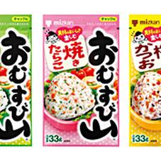 おむすび山 77円(税抜)