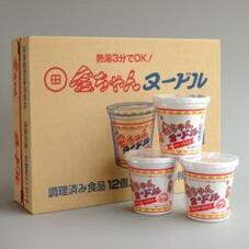 金ちゃんヌードル 980円(税抜)