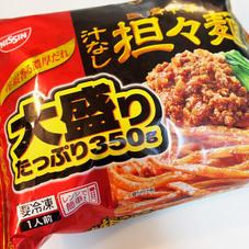 日清中華汁なし担々麺大盛り 178円(税抜)