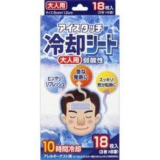 アイスタッチ冷却シート 300円(税抜)