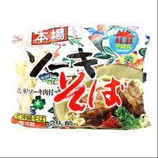 ソーキそば(だし・ソーキ肉付) 780円(税抜)