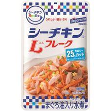 シーチキンSmileLフレーク 118円(税抜)
