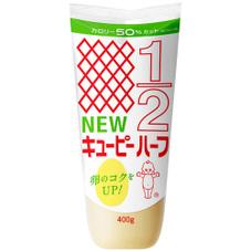 キューピーハーフ 148円(税抜)