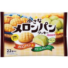 小さなメロンパンクッキーアソート 199円(税抜)