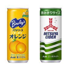 三ツ矢サイダー・バヤリースすっきりオレンジ各種 25円(税抜)