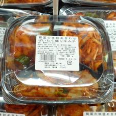 韓国の味詰め合わせ 258円(税抜)