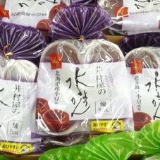 袋入り水ようかん 各種 188円(税抜)